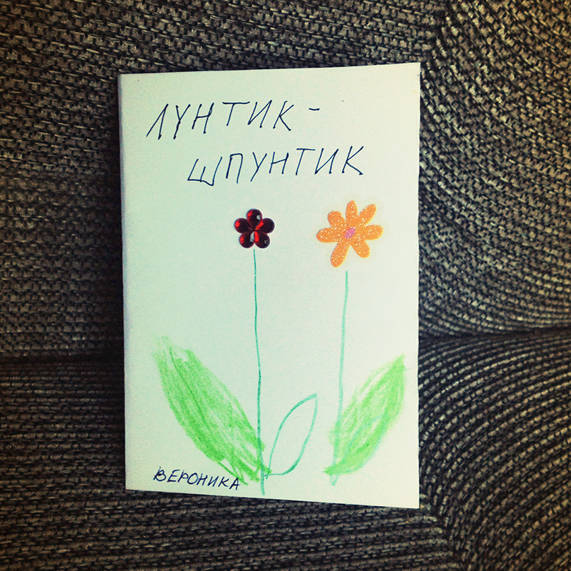 Writing activity with kids: tiny books!