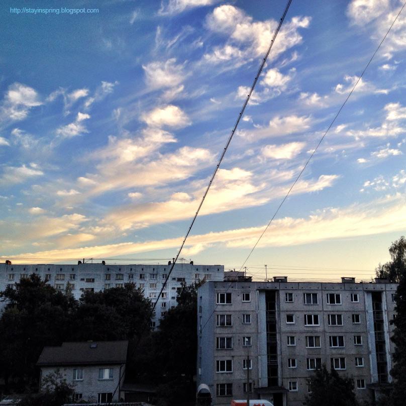 Photo-05.09.14-2C-19-52-50