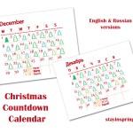 christmas-countdown-calendar-december
