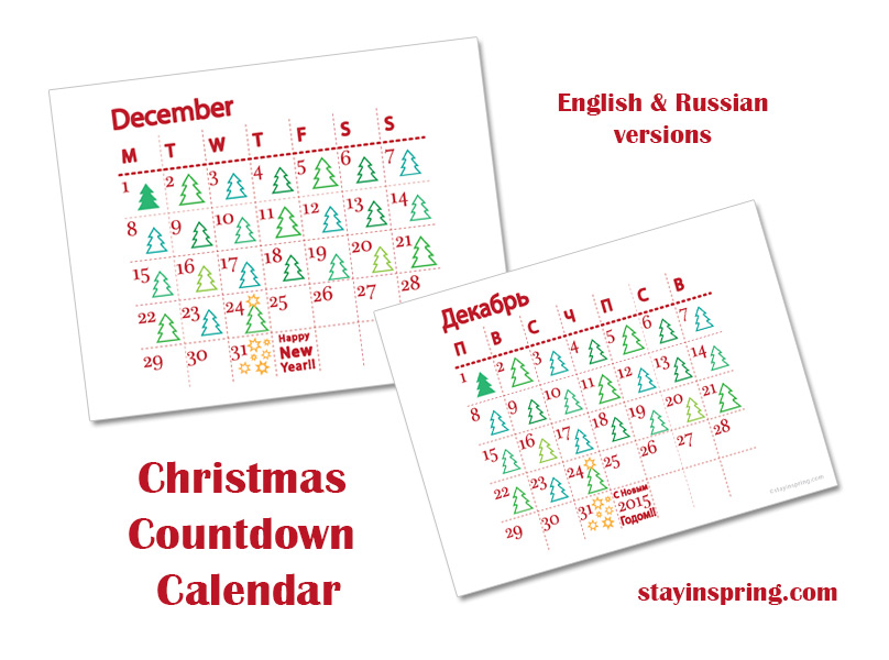 Sharing Christmas Countdown Printable