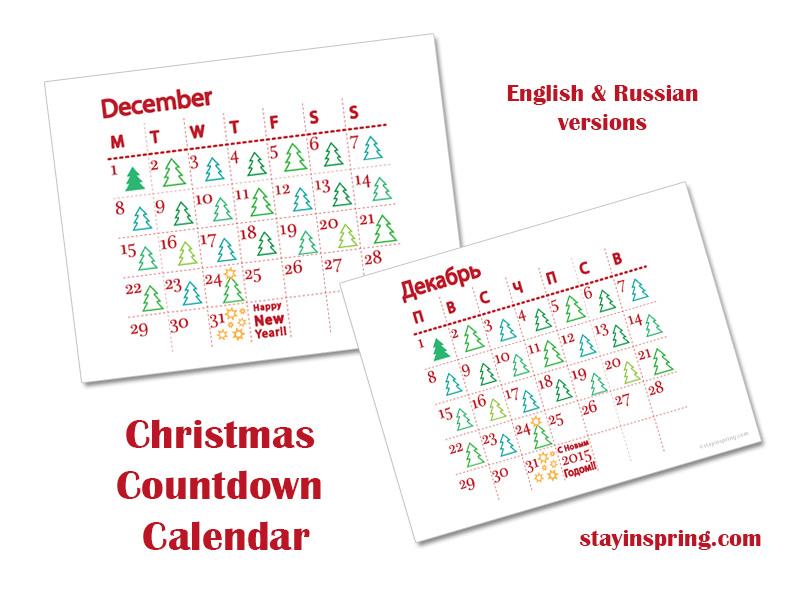 Sharing Christmas Countdown Printable